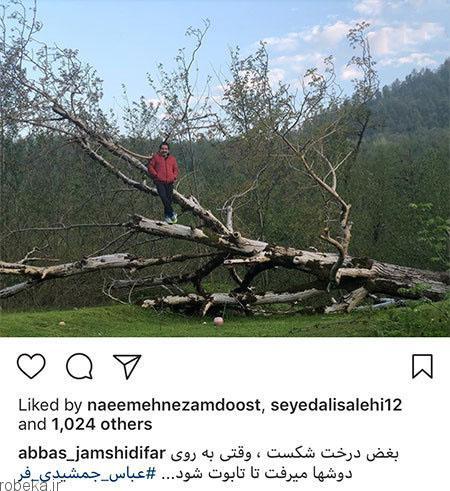 97 03 07ba292 عکس بازیگران ایرانی در شبکه های اجتماعی (6)