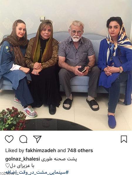 97 03 07ba294 عکس بازیگران ایرانی در شبکه های اجتماعی (6)