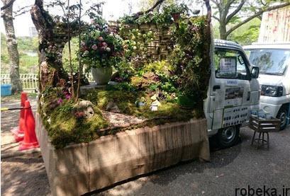 97 03 20enew791 طراحی باغ پشت کامیونهای ژاپنی (+تصاویر)