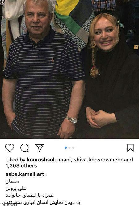 97 03 m204 عکس بازیگران ایرانی در شبکههای اجتماعی (6)