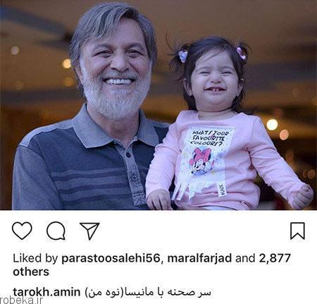 97 03 m209 عکس بازیگران ایرانی در شبکههای اجتماعی (6)