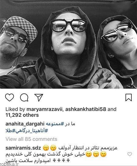 97 03 m214 عکس بازیگران ایرانی در شبکههای اجتماعی (6)