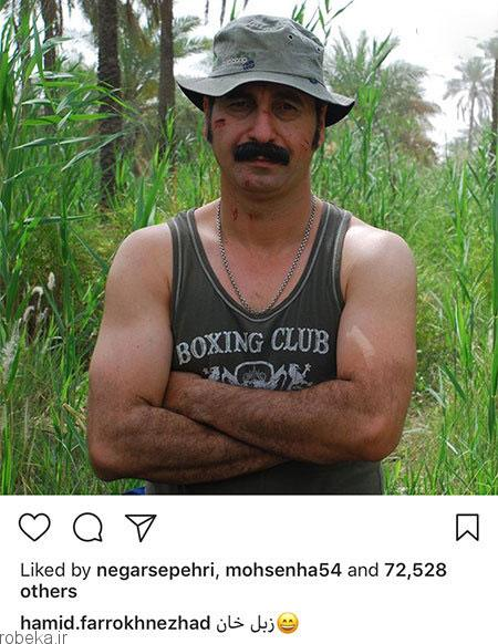 97 03 m215 عکس بازیگران ایرانی در شبکههای اجتماعی (6)