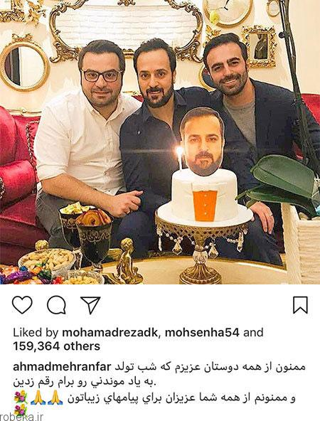 97 03 m216 عکس بازیگران ایرانی در شبکههای اجتماعی (6)