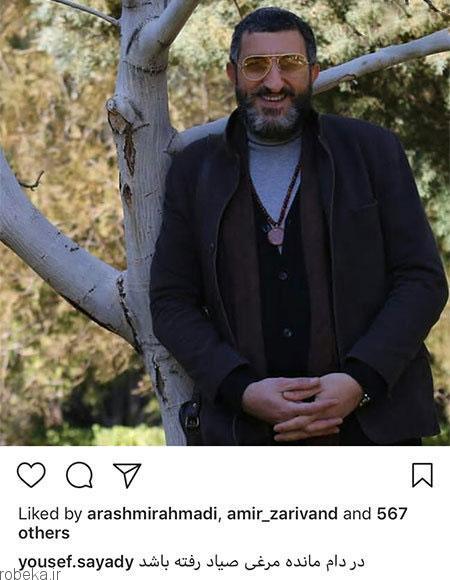 97 03 m220 عکس بازیگران ایرانی در شبکههای اجتماعی (6)