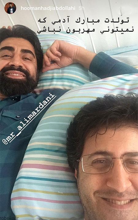 97 03 m223 عکس بازیگران ایرانی در شبکههای اجتماعی (6)