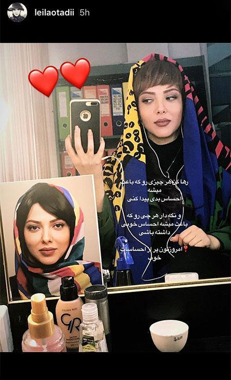 97 03 m225 عکس بازیگران ایرانی در شبکههای اجتماعی (6)
