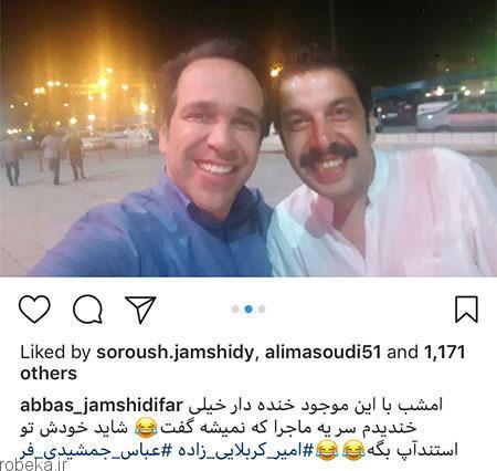 97 03 m232 عکس بازیگران ایرانی در شبکههای اجتماعی (6)