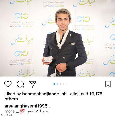 97 03 m234 عکس بازیگران ایرانی در شبکههای اجتماعی (6)