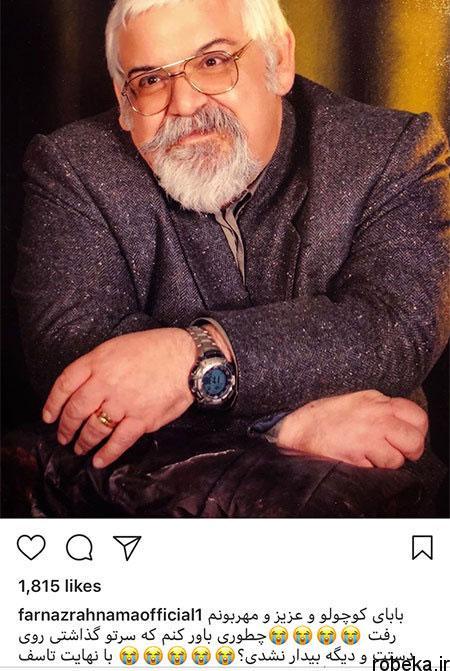 97 03 m306 عکس بازیگران ایرانی چهرهها در شبکههای اجتماعی (7)