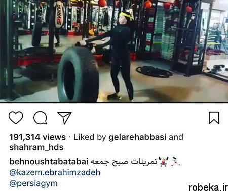 97 03 m313 عکس بازیگران ایرانی چهرهها در شبکههای اجتماعی (7)