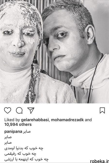 97 03 m315 عکس بازیگران ایرانی چهرهها در شبکههای اجتماعی (7)