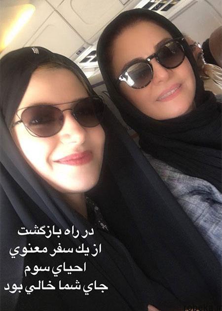 97 03 m318 عکس بازیگران ایرانی چهرهها در شبکههای اجتماعی (7)