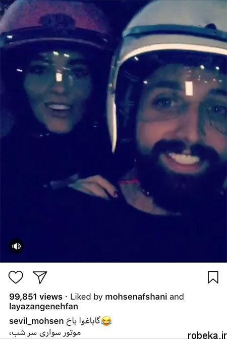 97 03 m319 عکس بازیگران ایرانی چهرهها در شبکههای اجتماعی (7)
