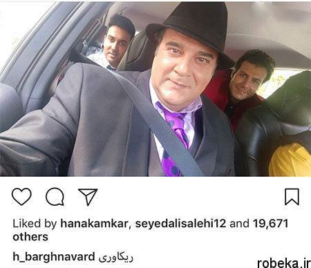 97 03 m322 عکس بازیگران ایرانی چهرهها در شبکههای اجتماعی (7)