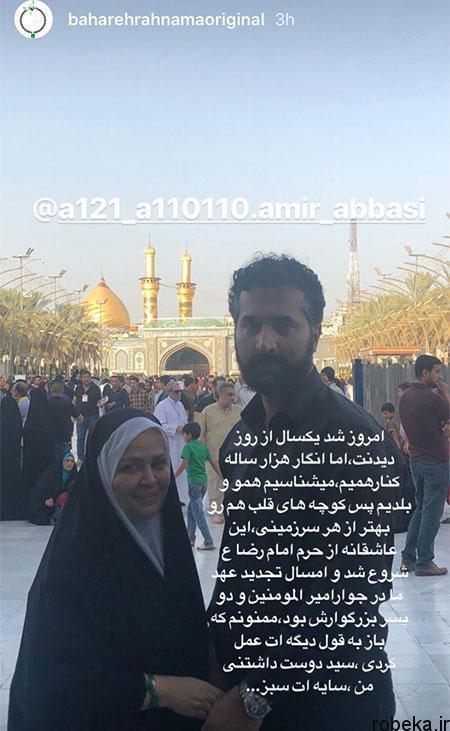 97 03 m324 عکس بازیگران ایرانی چهرهها در شبکههای اجتماعی (7)