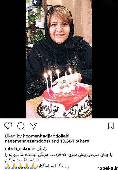 97 03 m328 عکس بازیگران ایرانی چهرهها در شبکههای اجتماعی (7)