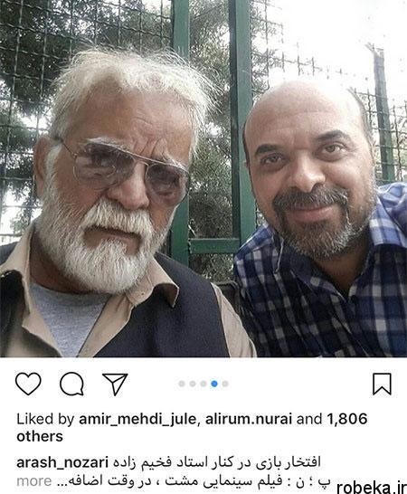 97 03 m329 عکس بازیگران ایرانی چهرهها در شبکههای اجتماعی (7)