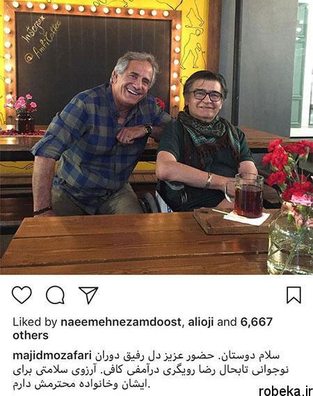 97 03 m333 عکس بازیگران ایرانی چهرهها در شبکههای اجتماعی (7)