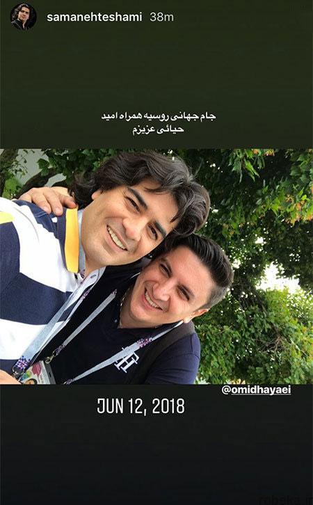 97 03 m400 عکس بازیگران مشهور ایرانی در شبکههای اجتماعی