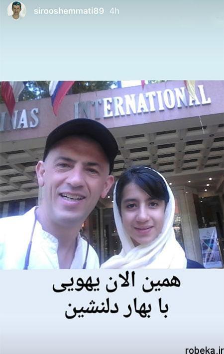 97 03 m401 عکس بازیگران مشهور ایرانی در شبکههای اجتماعی