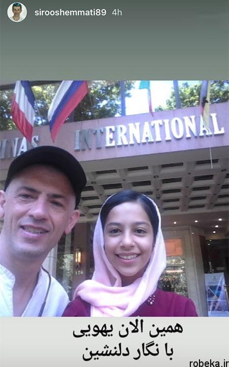 97 03 m402 عکس بازیگران مشهور ایرانی در شبکههای اجتماعی