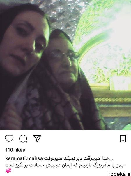 97 03 m406 عکس بازیگران مشهور ایرانی در شبکههای اجتماعی