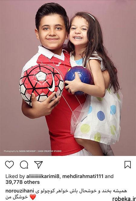 97 03 m408 عکس بازیگران مشهور ایرانی در شبکههای اجتماعی