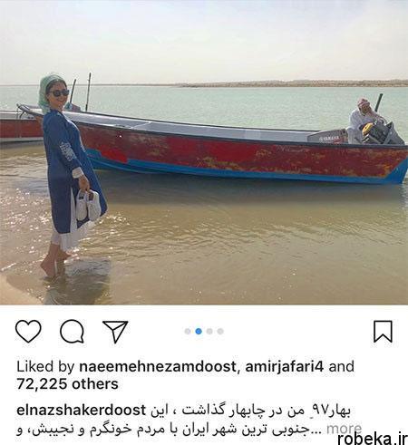 97 03 m413 عکس بازیگران مشهور ایرانی در شبکههای اجتماعی
