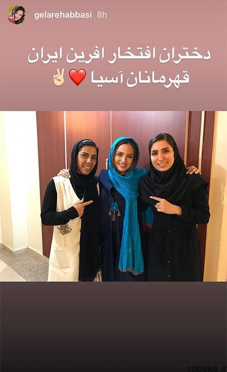 97 03 m416 عکس بازیگران مشهور ایرانی در شبکههای اجتماعی