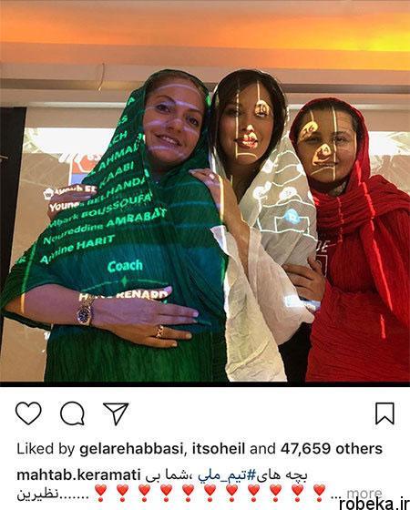 97 03 m426 عکس بازیگران مشهور ایرانی در شبکههای اجتماعی