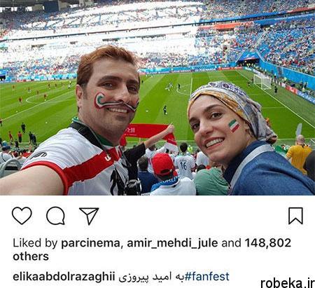 97 03 m430 عکس بازیگران مشهور ایرانی در شبکههای اجتماعی