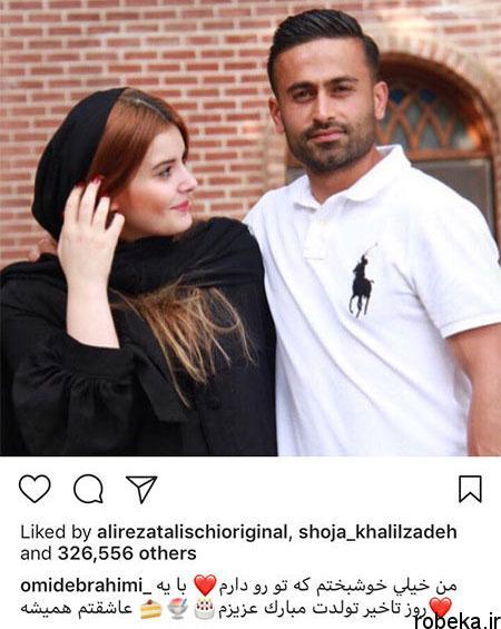 97 03 m431 عکس بازیگران مشهور ایرانی در شبکههای اجتماعی