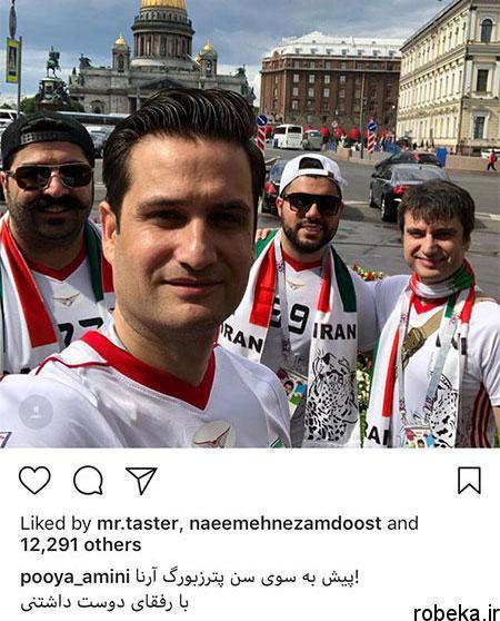 97 03 m432 عکس بازیگران مشهور ایرانی در شبکههای اجتماعی