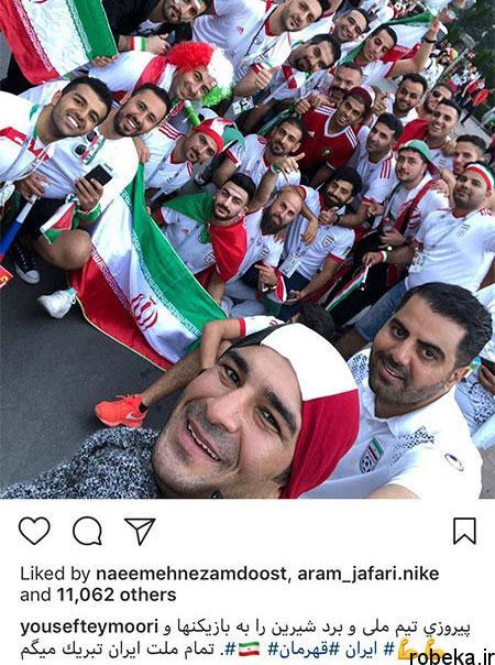 97 03 m434 عکس بازیگران مشهور ایرانی در شبکههای اجتماعی