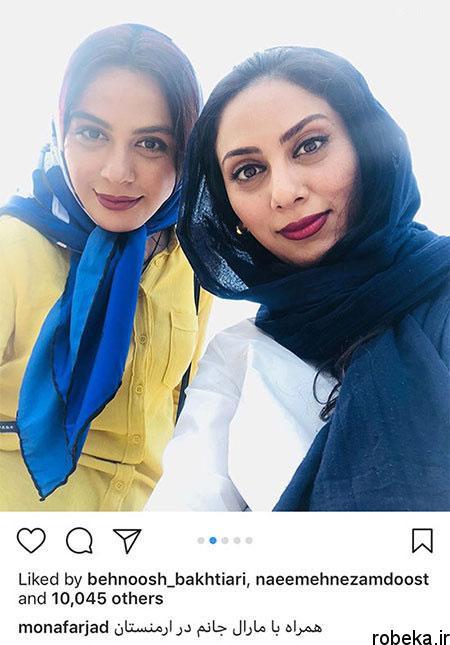 97 03 m435 عکس بازیگران مشهور ایرانی در شبکههای اجتماعی
