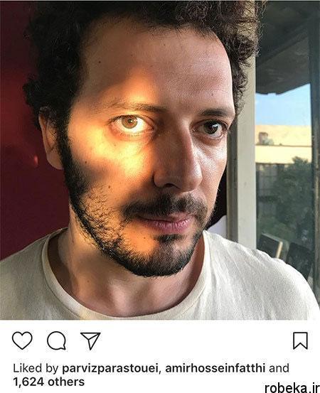 97 03 m436 عکس بازیگران مشهور ایرانی در شبکههای اجتماعی