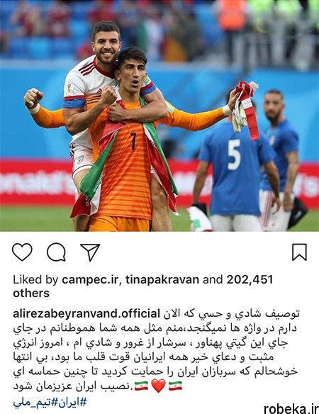 97 03 m438 عکس بازیگران مشهور ایرانی در شبکههای اجتماعی