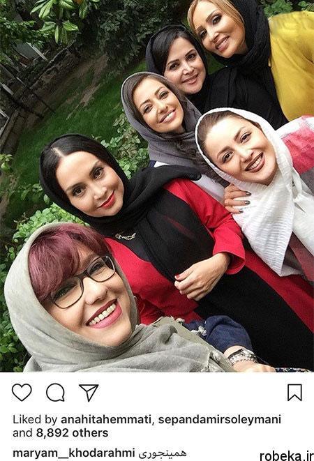 97 03 m441 عکس بازیگران مشهور ایرانی در شبکههای اجتماعی