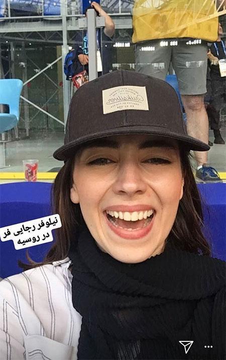97 03 m444 عکس بازیگران مشهور ایرانی در شبکههای اجتماعی