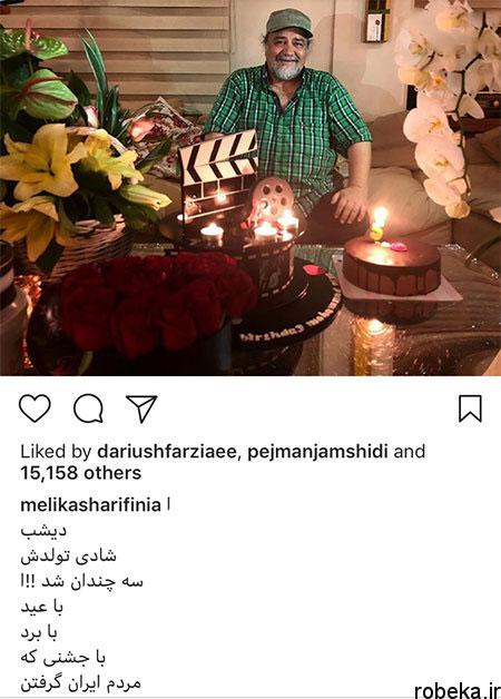 97 03 m448 عکس بازیگران مشهور ایرانی در شبکههای اجتماعی