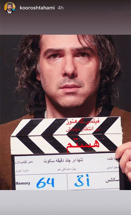 97 04 m301 ناب ترین عکس بازیگران ایرانی در شبکه های اجتماعی