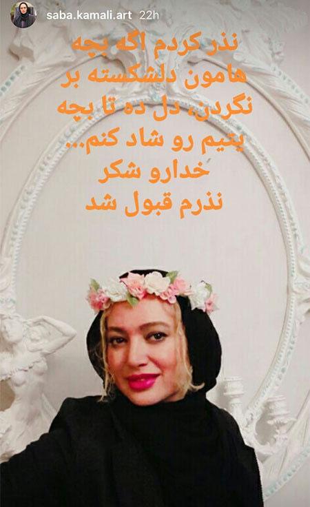 97 04 m307 ناب ترین عکس بازیگران ایرانی در شبکه های اجتماعی