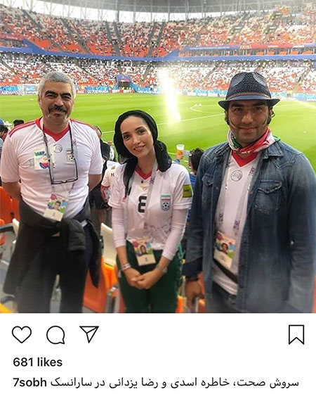 97 04 m310 ناب ترین عکس بازیگران ایرانی در شبکه های اجتماعی