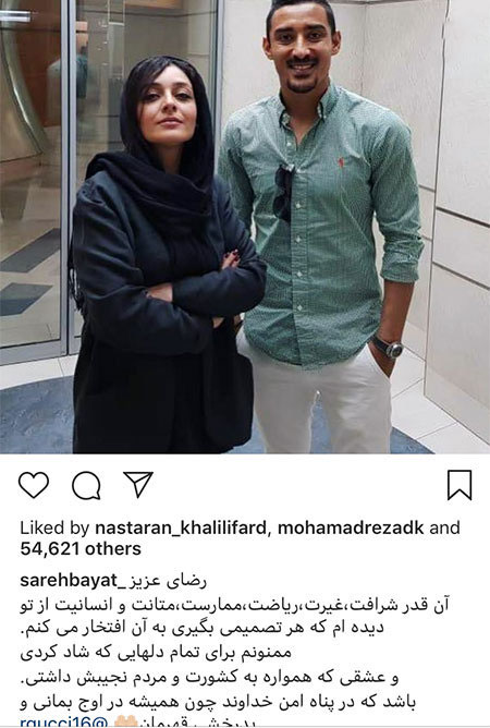 97 04 m314 ناب ترین عکس بازیگران ایرانی در شبکه های اجتماعی
