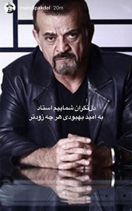 97 04 m322 ناب ترین عکس بازیگران ایرانی در شبکه های اجتماعی