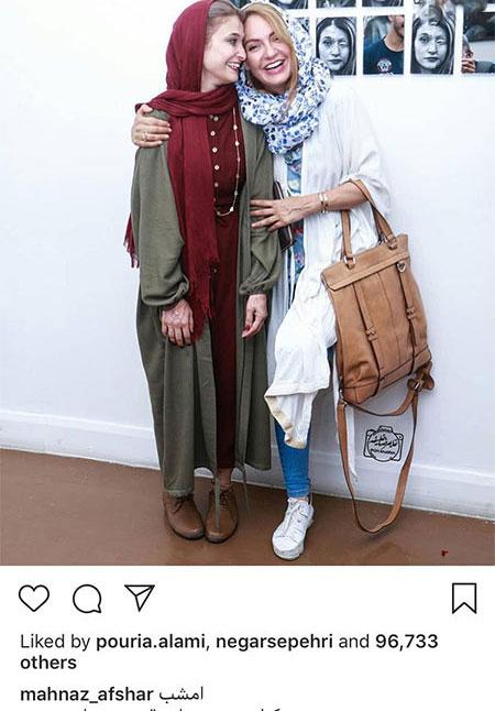 97 04 m328 ناب ترین عکس بازیگران ایرانی در شبکه های اجتماعی