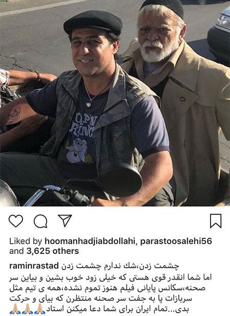 97 04 m331 ناب ترین عکس بازیگران ایرانی در شبکه های اجتماعی