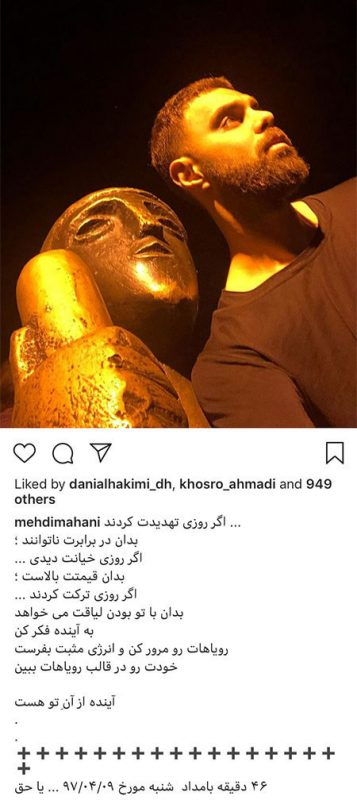 97 04 m340 357x800 ناب ترین عکس بازیگران ایرانی در شبکه های اجتماعی