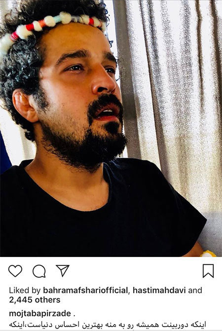 97 04 m341 ناب ترین عکس بازیگران ایرانی در شبکه های اجتماعی